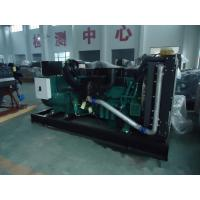 Best Discount sale  famous brand  Volvo p 80kw  diesel generator set  water cooled three phase  for sale wholesale