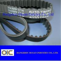 Best Auto V Belt , Power Transmission Belts , type AV10 , AV13 , AV15 , AV17 , AV20 , 2AV10 , 2AV13 , 2AV15 wholesale