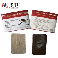 Best heat plaster back pain muscle pain infrared pain relief patch wholesale