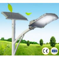 Best All In One Solar Powered Led Street Lights Low Energy Consumption For Highway wholesale