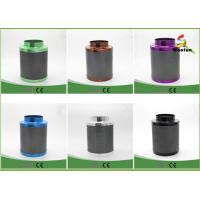 Buy cheap Odor Control 12 Inch Carbon Active Air Filter Cartridge For Hydroponics from wholesalers