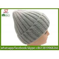 China Chinese manufactuer knitting stripe beanie winter hats 45%cony hair 15%wool 40%Acrylic104g 20*21cm light grey best price on sale