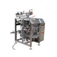 Best Liquid Edible Oil Pouch Packing Machine , Cooking Oil Packaging Machine wholesale