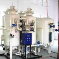Best High Efficiency Psa Nitrogen Gas Plant wholesale