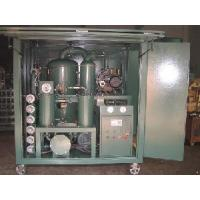 Best Vacuum Automatic Two-Stage Transformer Oil Purifier wholesale