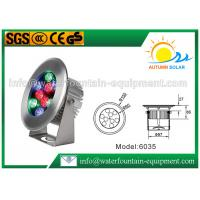 China High Power IP68 LED Underwater Light , Scaffolding Underwater Pond LED Lights on sale