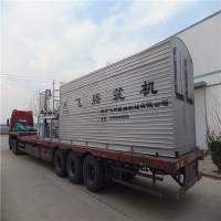 China Various Hazardous Wastes Melting Plant Electric Control Conduction Oil Heating on sale