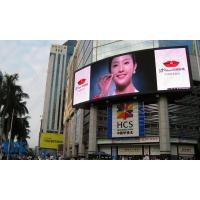 Best IP65 Wall Mounted Outdoor P16 Led Advertising Display Board Led Video Wall for Advertising wholesale