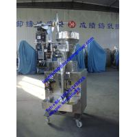 Best Automatic Liquid Packing Machine DXDY-300S +86-15522245025 wholesale
