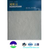 China PET Needle punched Non Woven Geotextile Fabric For Environmental Waste Management wholesale