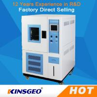 Best Electrical Temperature Controlled Chamber , Humidity Testing Equipment wholesale