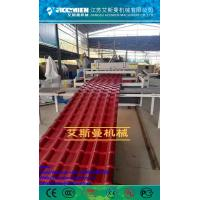 Best PVC+ASA Composite Plastic Roofing Sheet Extrusion Line Plastic Roof Tile Machine/Pvc Plastic Roof Sheet for warehouse wholesale