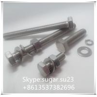 China Stainless steel bolts and nuts,DIN standard size bolts, nuts,screws,washers,thread rods on sale