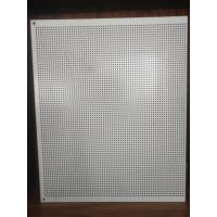 Best China Manufacturer Perforated Soundproof and Fireproof Aluminum Metal Roof Profile Clip-in Ceiling wholesale