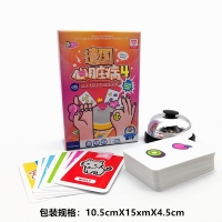 Best Promotional Card Game printing customised table Board CE standard Card wholesale