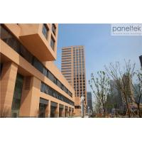 Buy cheap Building Exterior Wall Cladding Eco Friendly Material Terracotta Panels from wholesalers