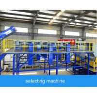 2000kg / H Waste Plastic Recycling Machine , Flakes Plastic Scrap Washing Plant