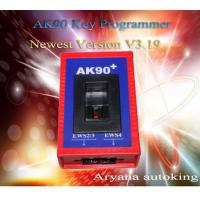 Buy cheap AK90 Key Programmer for all BMW EWS Newest Version V3.19 from wholesalers