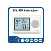 Buy cheap Water Heating Boiler Controller Gas Heater Thermostat Digital Programmable White Backlight from wholesalers