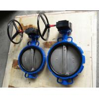 China Marine Cast Iron Butterfly Valve Worm Gear Operator Type -JIS F7480 on sale