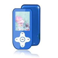 China 2012 new cheap sell mp4 digital player on sale