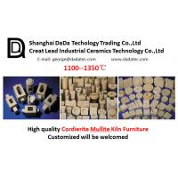 Best High quality refractory Cordierite Mullite Fittings kiln furniture from China 2cm white wholesale