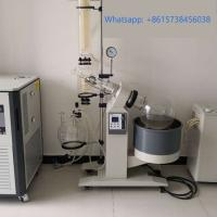Best Laboratory Glassware Cooler Roto Vap Extract Glass Distiller Alcohol Solvent Plant Oil Extraction Machine wholesale