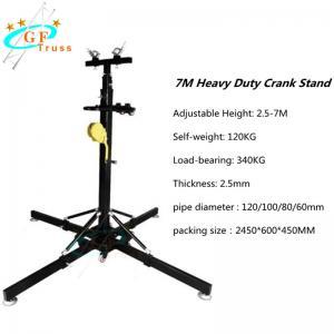 Best Heavy Duty Speaker Concert Truss Crank Stand Load 340KG Max Height 7M wholesale