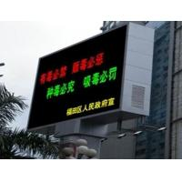 China Outdoor Advertising Matrix Message Tri Color 1R1B Led Display Sign Modules on sale