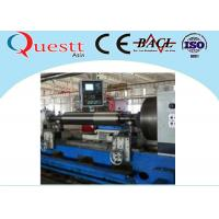 Best Cold Roll Laser Texturing Machine 10us Pulse Width CNC Laser Equipment For Metal wholesale