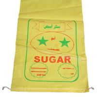 Best DX-11-6138  PP woven bag for sugar. wholesale