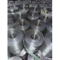 China 316 Stainless Steel Wire Mesh With Dutch Weave Mesh Used For Oil Filtration on sale
