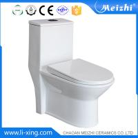 China Washroom sanitary ware ceramic one piece toilet seats water closet toilet on sale