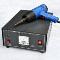 Best Auto Hand Held Ultrasonic Welding Machine For Non - woven Fabric Sewing / Clothing wholesale