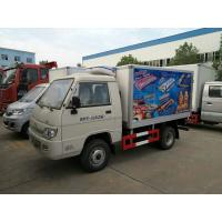 China Mini Foton Refrigerated Delivery Truck , Refrigerator Van Truck 1000kg For Cold Drink on sale