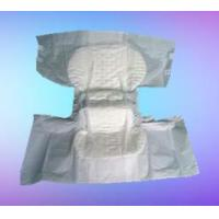 China cheap diaper free adult diaper sample on sale