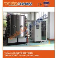 TiN Gold Color Vacuum PVD Coating Machine For Aluminum Alloy Bike Frames