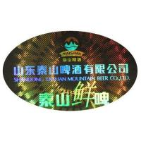 Buy cheap 3D true color hologram from wholesalers