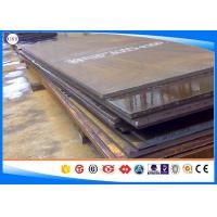 Buy cheap JIS G4053 SMn420 High Performance Alloy Structural Steel Flat Bar from wholesalers