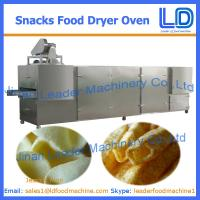 Best Big capacity Roasting Oven,Dryer for puff snacks wholesale