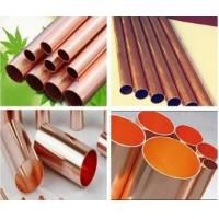 Best Copper Nickel Pipes and Tubes , Cupro Nickel Pipes and Tubes ASTM B111 C10200 C70400 C70600 ASTM B288 ASTM B688 wholesale