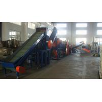 Best PP Film Waste Plastic Crushing Machine Washing Drying 1000kg/H Easy To Opeating wholesale