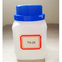 Best Fast Curing Melamine Resin Coating Adhesive Higher Hardness CAS No 3089-11-0 wholesale