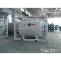 Cheap Portable iso Tank Container T75 liquid oxygen cryogenic liquid tank offshore   WhatsApp:8615271357675  Skype:tomsongking for sale
