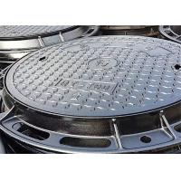 China Round Heavy Duty Cast Iron Floor Drain Cover Anti Impact Long Life Service on sale