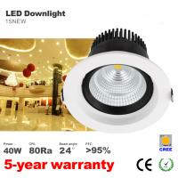 Best Dimmable 40W Recessed LED Downlight Ceilling light 170mm hole anti-dazzle LED lamp wholesale
