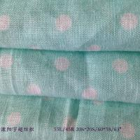 China Linen rayon blended fabric 20*20/54*52 printing fabric on sale