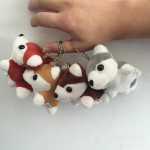 Best PP Cotton Filling Plush Keychain Toys Machine Washable 7 * 9 * 6 . 5CM wholesale