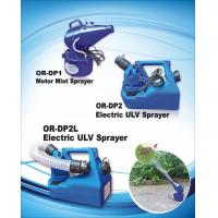 Buy cheap ULV fogger(OR-DP1 Power Sprayer) from wholesalers