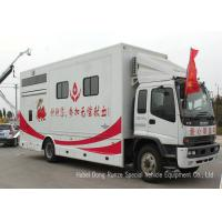 China ISUZU Mobile Hospital Physical Examination Vehicle For Medical Blood Donation on sale